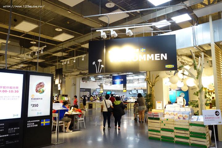 【台中南屯】IKEA宜家居家餐廳。設計感空間、瑞典異國美食、自助式餐點,就像在家吃飯的舒適度!-DSC09009.jpg