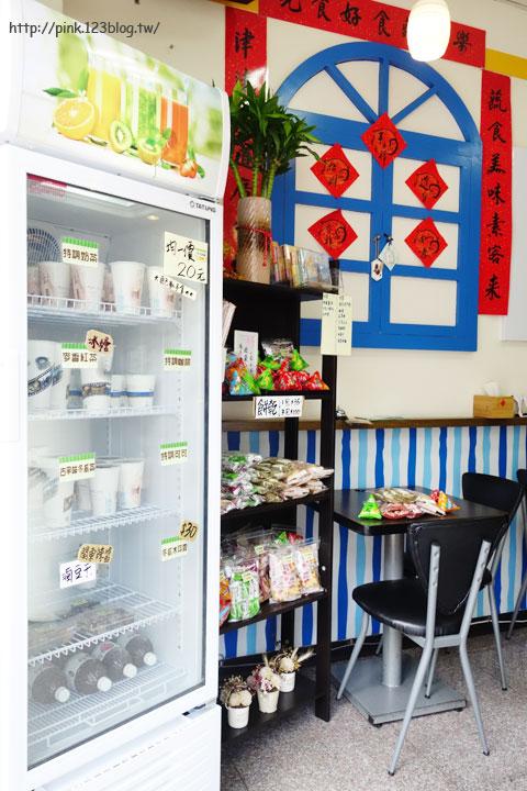 【台中大里蔬食】樂樂蔬食。中式蔬食午晚餐,必吃蔬炒小飯糰,hen美味!-DSC09603.jpg