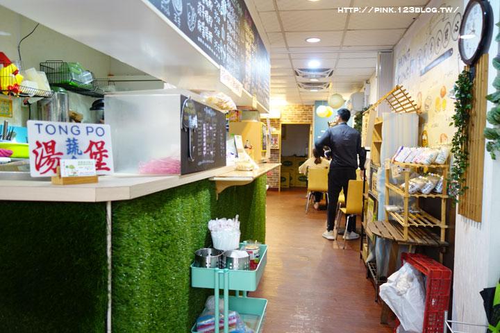 【彰化和美素食】湯堡-素食港式點心/早午餐。蔬食也走港式風格,美味登場!-DSC00419.jpg