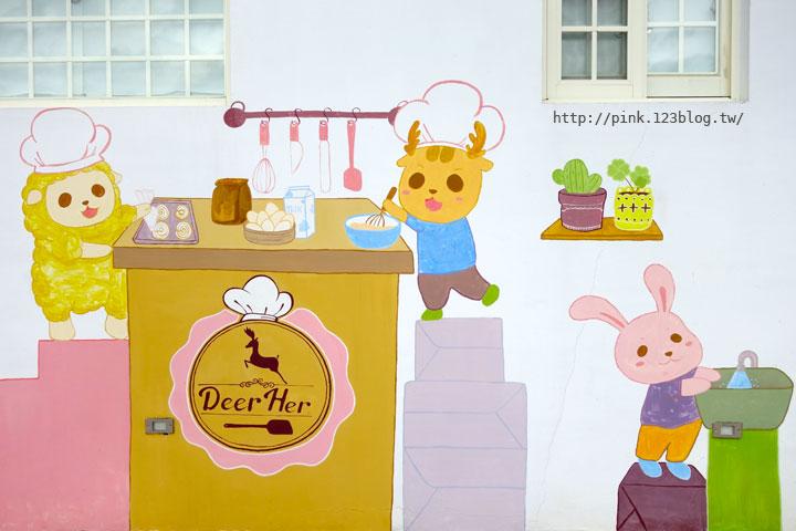 【彰化和美甜點】DeerHer甜點廚坊。手工喜餅甜點,還有網美最愛拍照花牆,少女心大噴發!-DSC00680.jpg