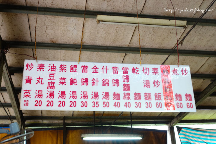 【竹山素食】廟口素食麵。平價素食小吃,台式就是古早味!(連興宮旁)-DSC01848.jpg