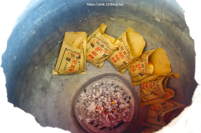 【草屯下午點心】憶香坊胡椒餅。芋頭麻糬、紅豆麻糬及豬肉口味,甜鹹口味皆有,滿足你愛吃的味蕾!-DSC03488.jpg