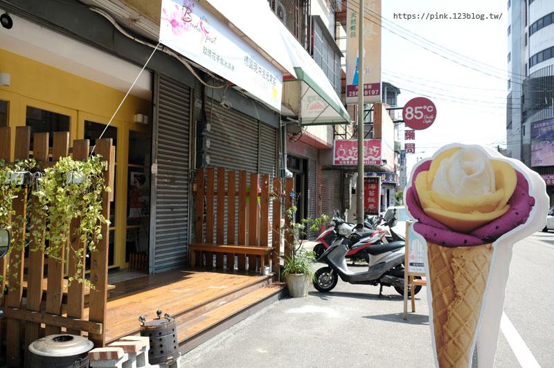 【大雅冰店】布達佩斯冰淇淋專賣店。冰淇淋也能製作成玫瑰花!?這也太浪漫夢幻了!-DSCF7083.jpg