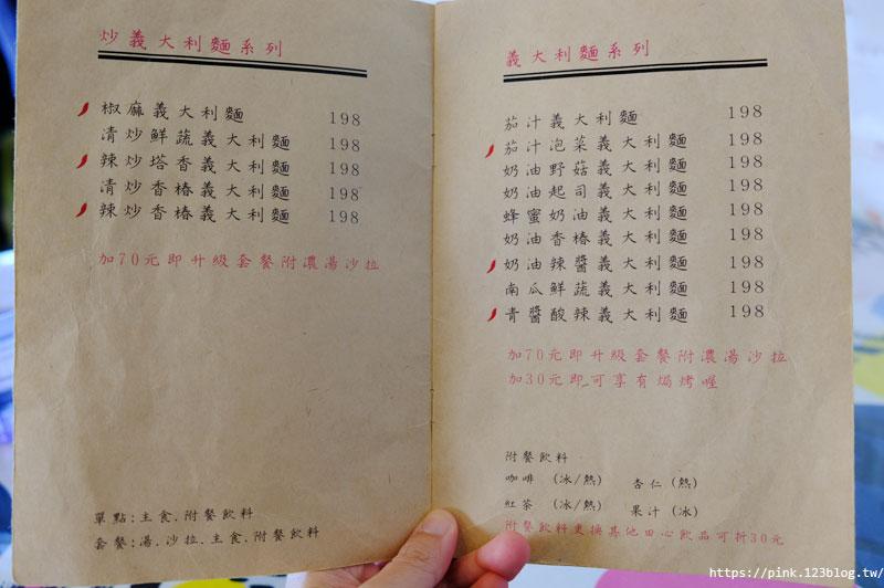 田心心蔬食餐坊-DSCF0594.jpg