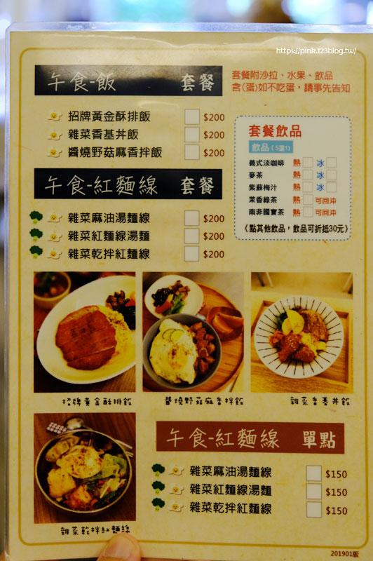日光美蘇Cafe-DSCF1351.jpg