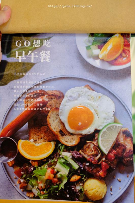 GOHOME食研室.早午餐-DSCF2775.jpg