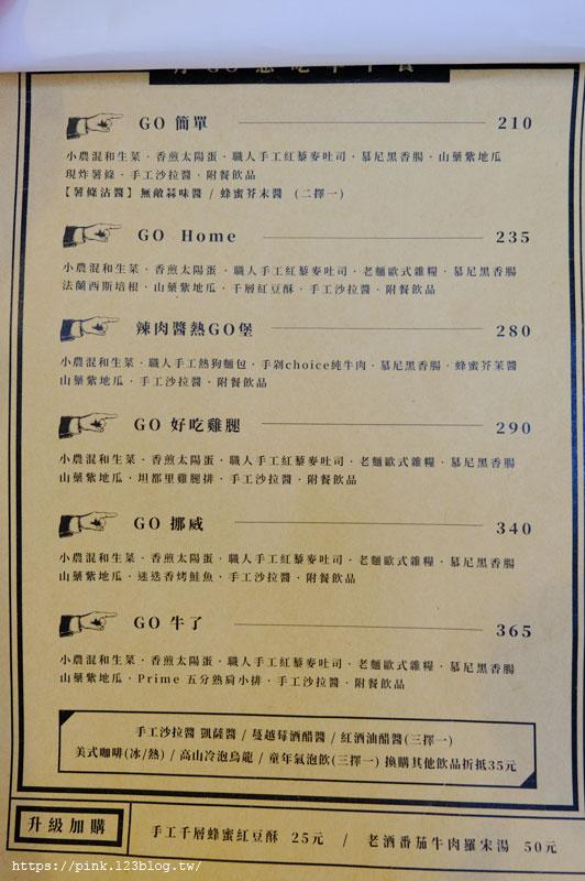 GOHOME食研室.早午餐-DSCF2780.jpg