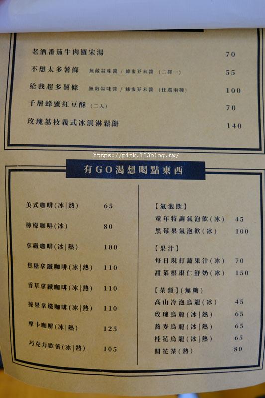 GOHOME食研室.早午餐-DSCF2786.jpg