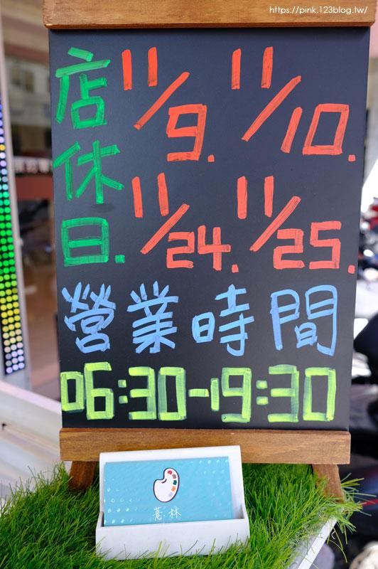 薏林Yi-Lin.薏仁專賣店-DSCF1709.jpg
