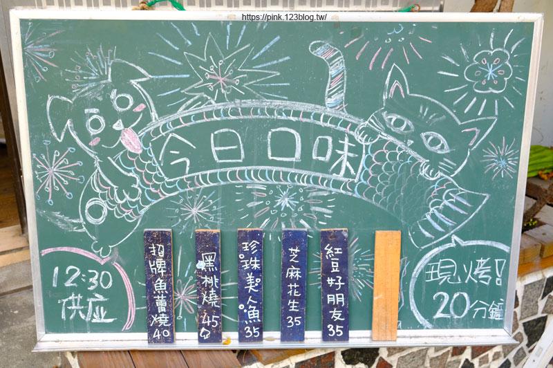 員林魚蕾12號-DSCF2613.jpg