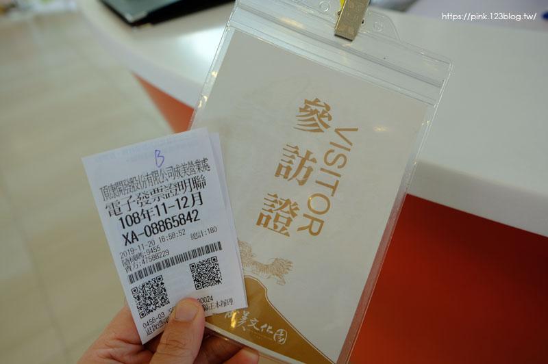 成美文化園區-DSCF2114.jpg