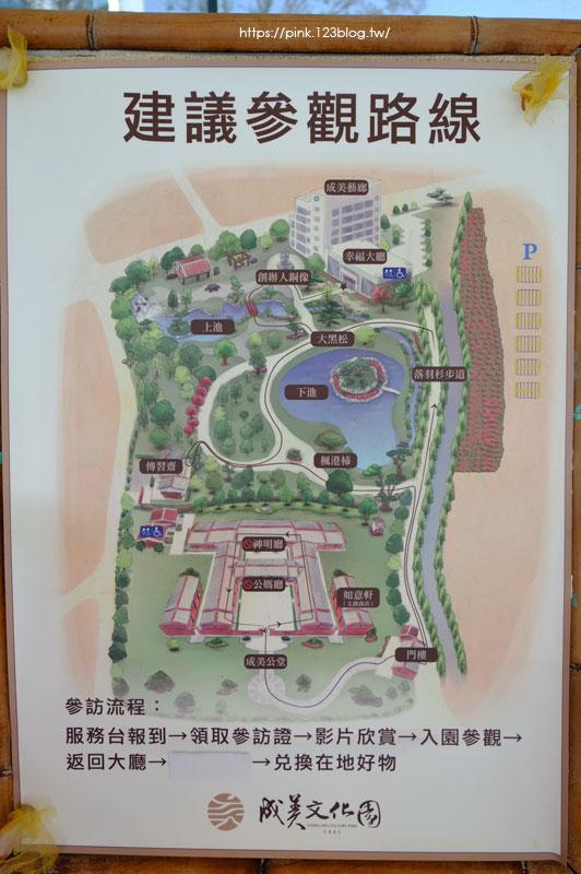 成美文化園區-DSCF2117.jpg