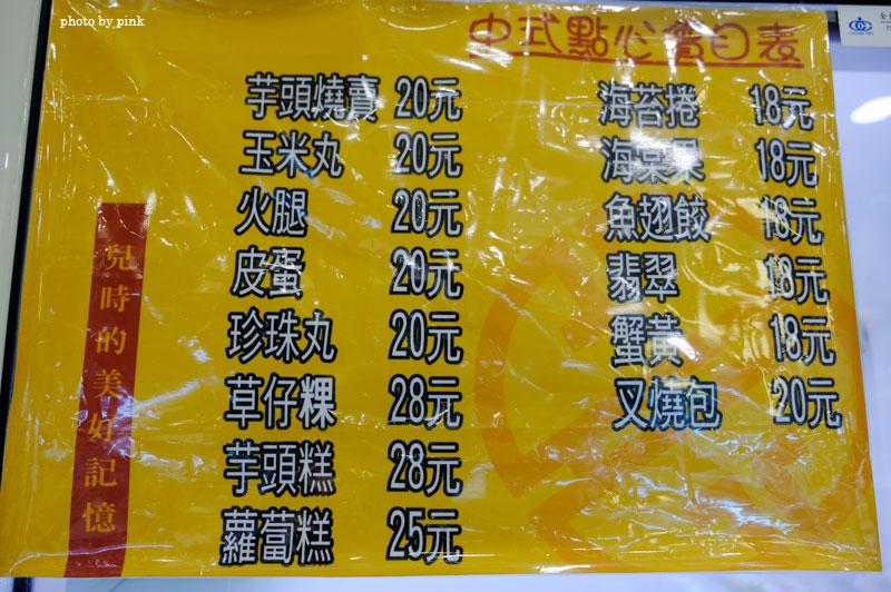 義美餅店(綠川東街)-DSCF3484.jpg