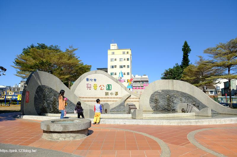 彰化市兒童公園-DSCF3077.jpg