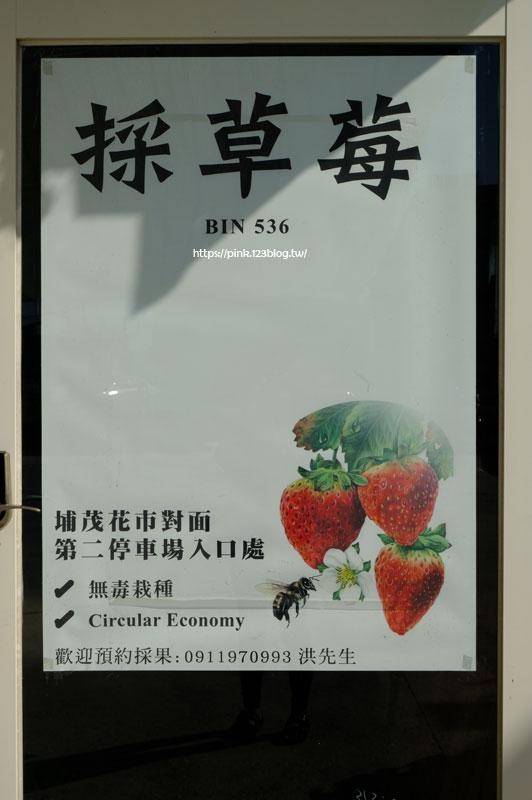 536無毒農園-DSCF6879.jpg