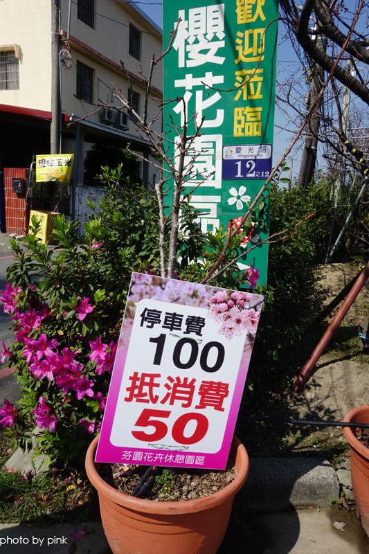 芬園花卉休憩園區-DSC04577.jpg
