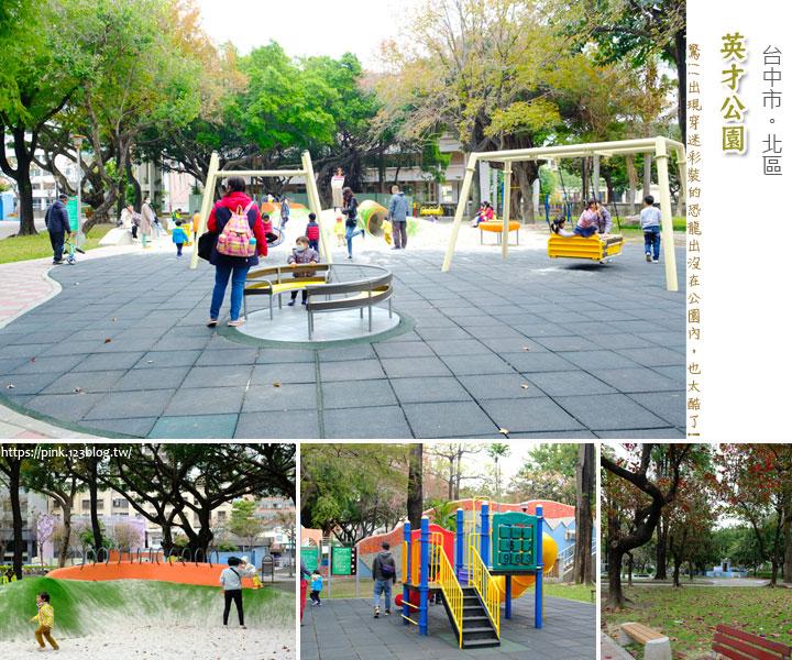 英才公園-1.jpg