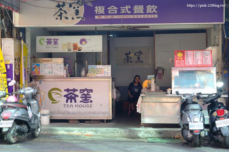 許記鹹湯圓&好客香酥雞排-DSCF7967.jpg