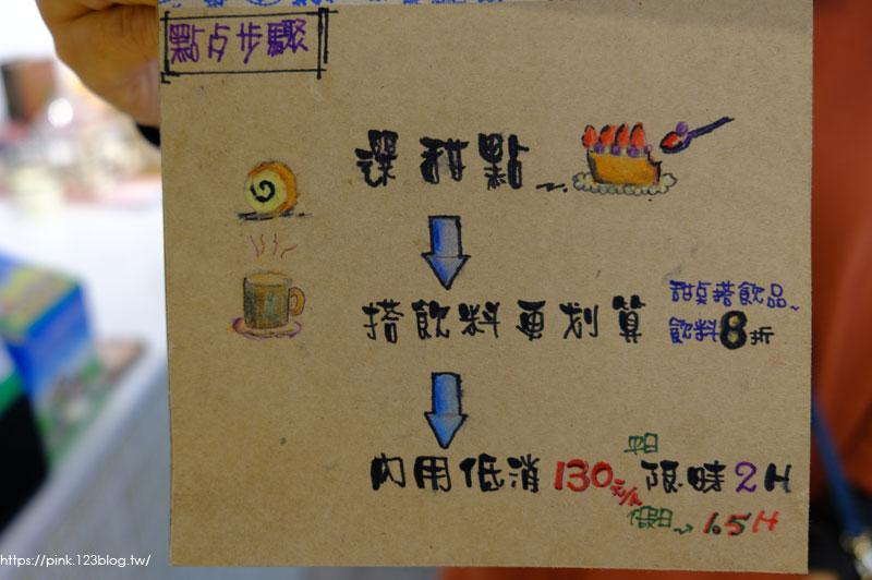 可可庫奇甜點工坊-DSCF7404.jpg