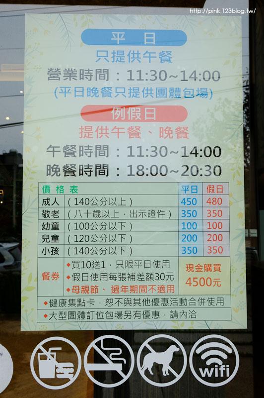 陶然左岸健康蔬食餐廳-DSCF8178.jpg