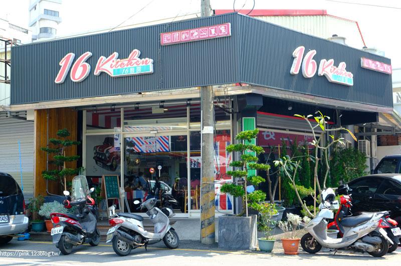 16號廚房素食餐廳-DSCF9075.jpg