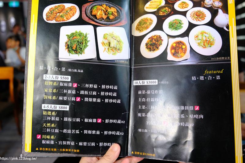 16號廚房素食餐廳-DSCF9079.jpg
