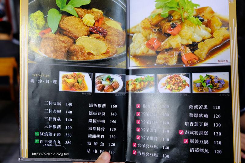16號廚房素食餐廳-DSCF9081.jpg
