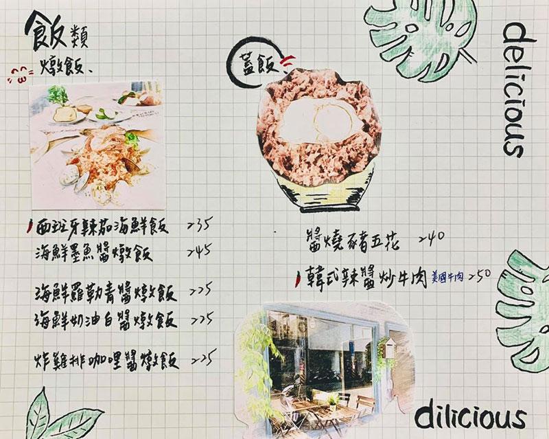 員林鄉村貝拉(貓餐廳)-0.jpg