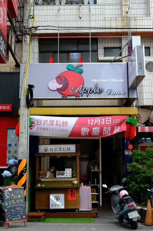 王子神谷日式厚鬆餅-員林店-DSCF0985.jpg