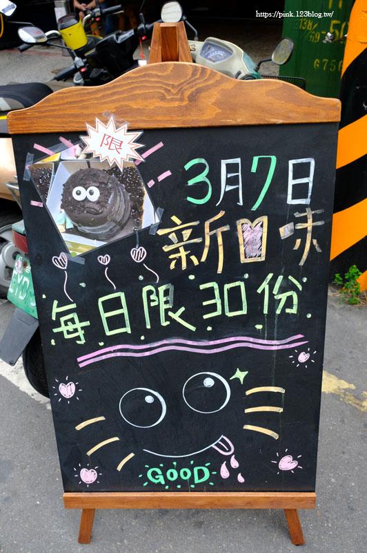 王子神谷日式厚鬆餅-員林店-DSCF0986.jpg