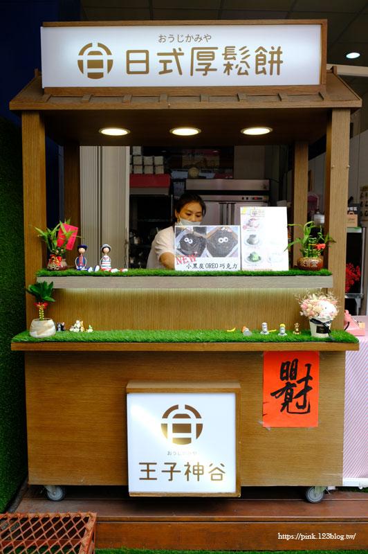 王子神谷日式厚鬆餅-員林店-DSCF0987.jpg
