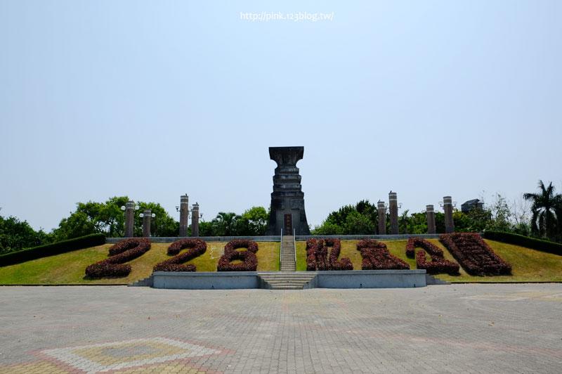 東峰公園(228紀念公園)-DSCF2692.jpg