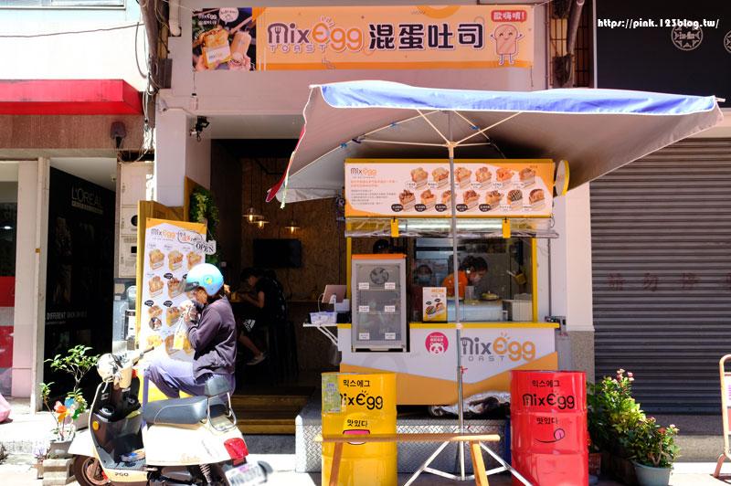 MIXEGG混蛋吐司(南投草屯店)-DSCF3178.jpg