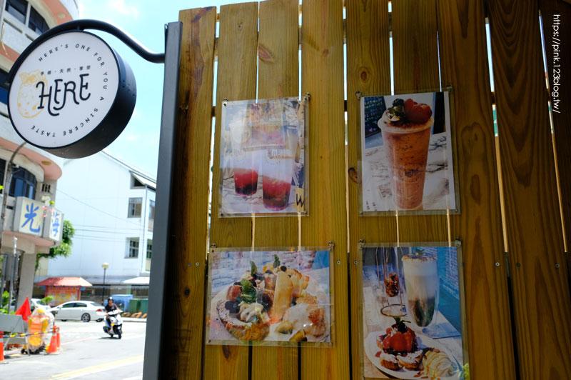 HERE.這裡(輕食飲品店)-DSCF3307.jpg