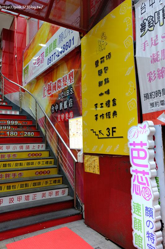 牛胖の手作鹽可頌-DSCF4527.jpg