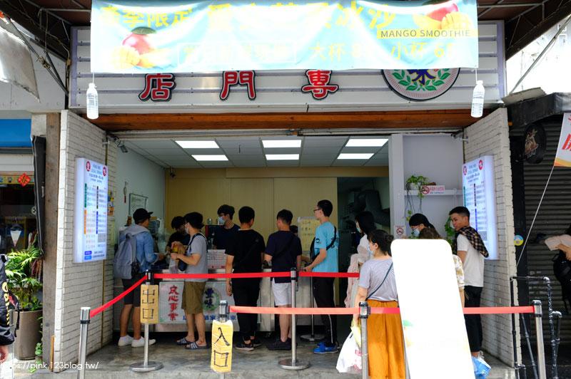 豐味綠豆沙牛乳專賣店-DSCF4826.jpg