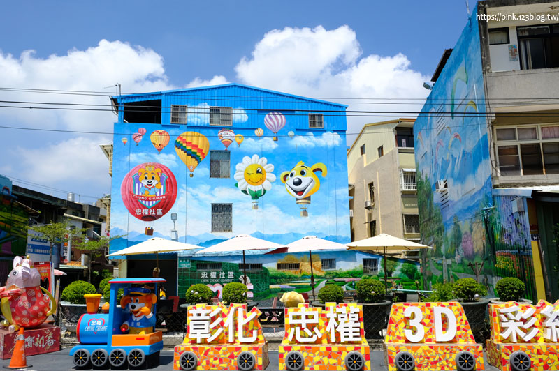 忠權社區.3D立體彩繪-DSCF8366.jpg