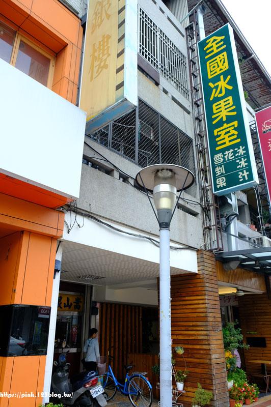 草屯全國冰果室-DSCF9288.jpg