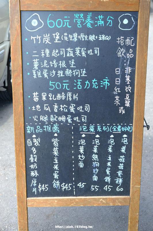 日日初食-DSCF9086.jpg
