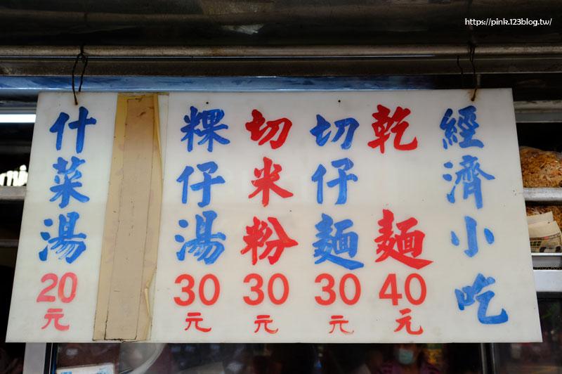 員林廟前素食麵(福寧宮)-DSCF1367.jpg