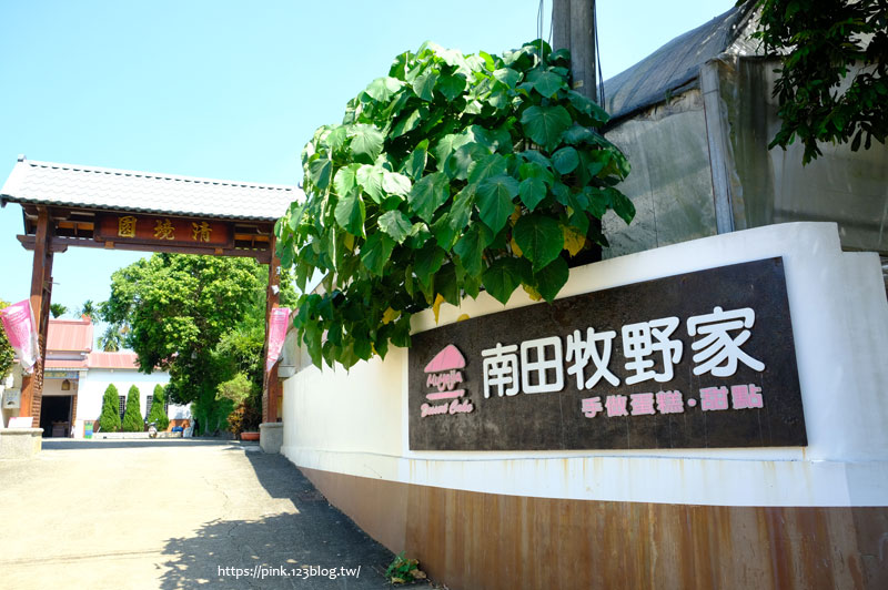 南田牧野家-DSCF1644.jpg