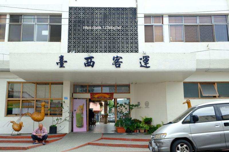 台西冰菓室-DSCF3698.jpg