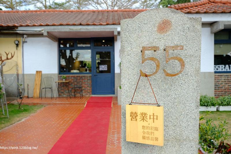 中興新村.55號烘焙室-DSCF4681.jpg