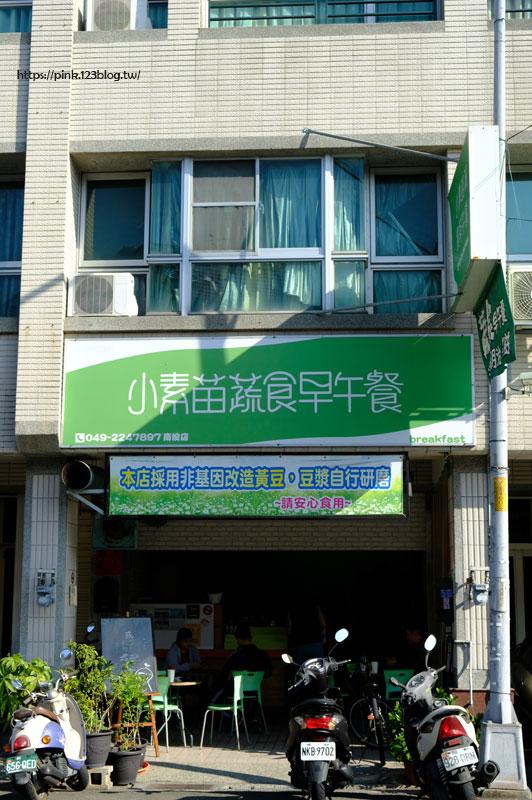 小素苗蔬食早午餐-DSCF4594.jpg