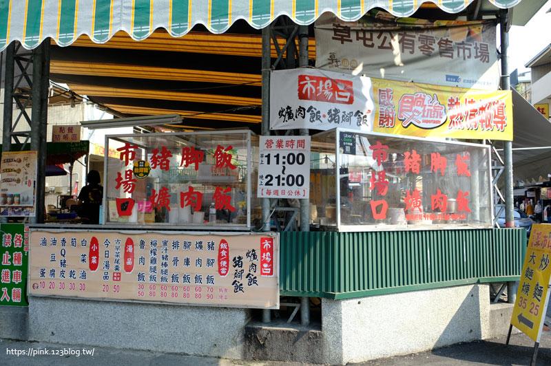 市場口豬腳飯.爌肉飯-DSCF6576.jpg