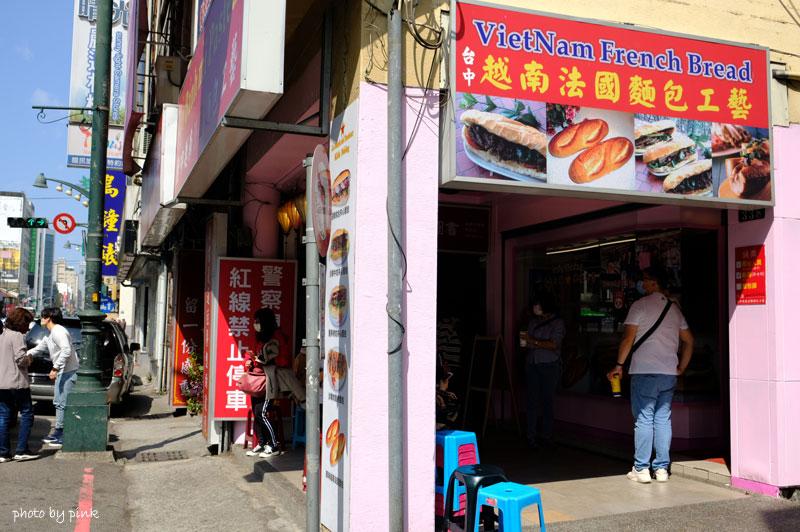台中越南法國麵包工藝-DSCF7377.jpg