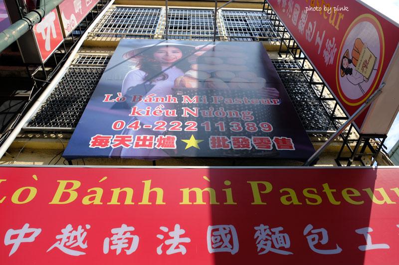 台中越南法國麵包工藝-DSCF7378.jpg