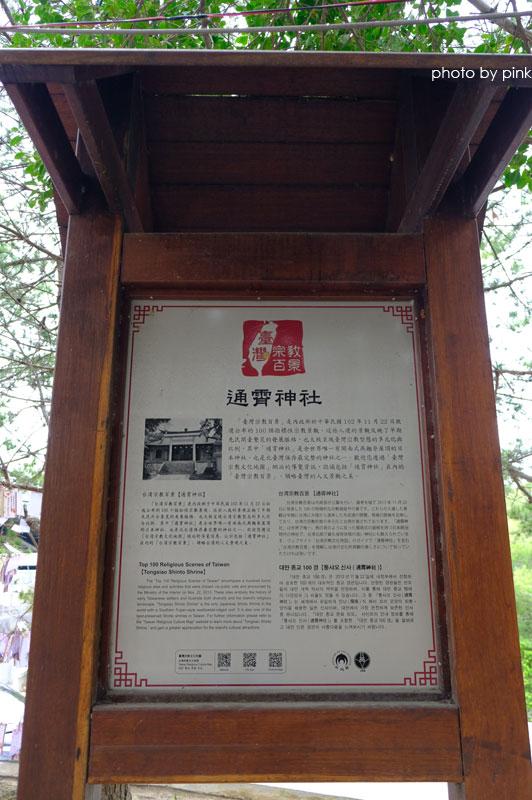 通霄神社&虎頭山公園-DSCF7784.jpg