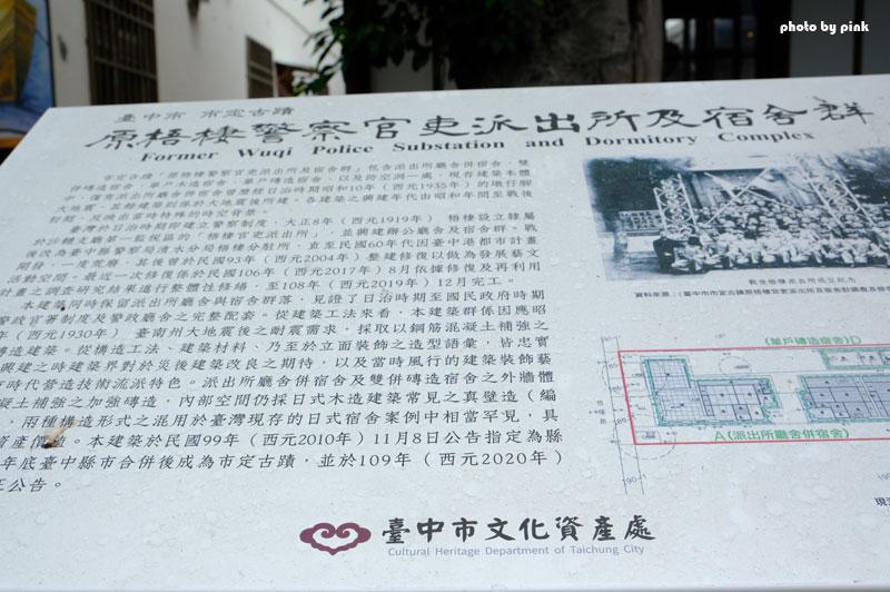 梧棲文化出張所-DSCF0103.jpg