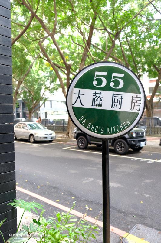 大蔬廚房-DSCF8586.jpg